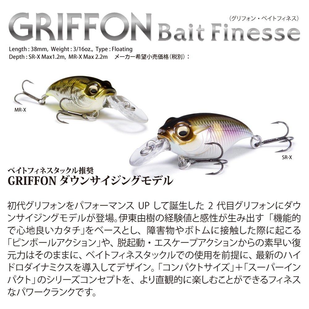 Megabass GRIFFON Bait Finesse