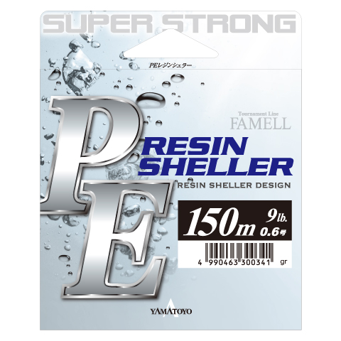 Yamatoyo Resin Sheller 4x PE Grau