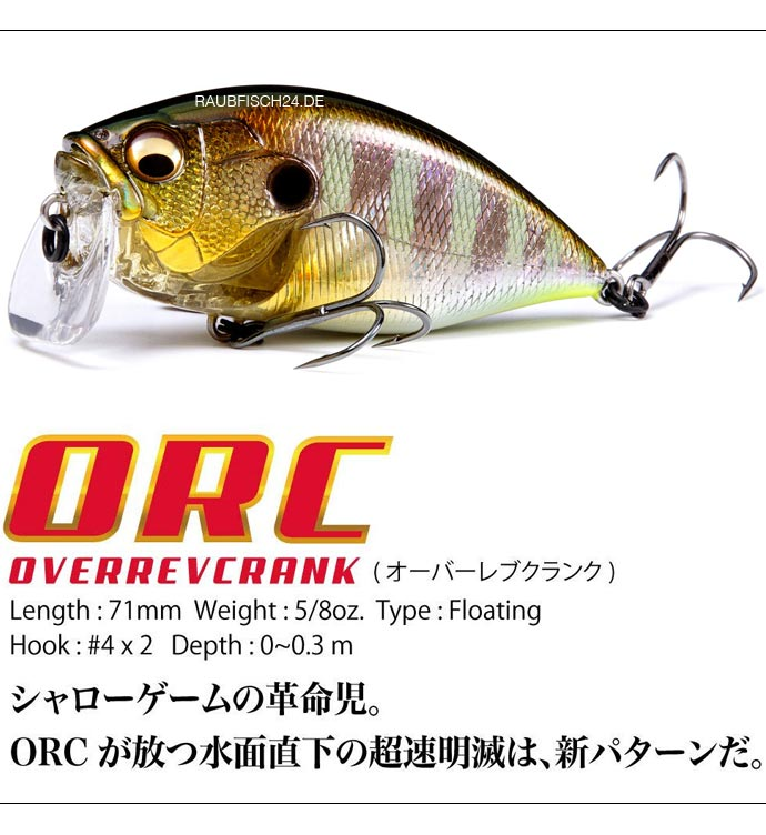 Megabass Over Rev Crank O.R.C