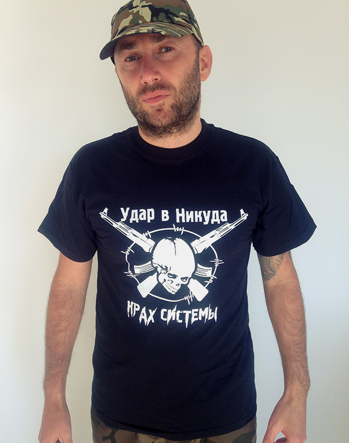 Udar v Nikuda T-Shirt