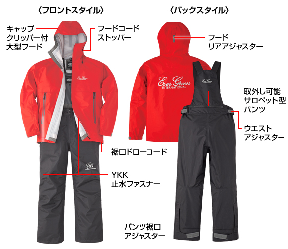 Ever Green E.G. Rain Suit EGRS-302