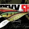 Lucky Craft Bevy Shad 60SP